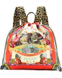 Etro - Zain Circus-print Backpack - Lyst