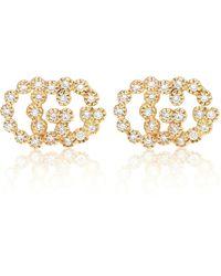 Gucci Gold GG Running Diamond Stud Earrings - Metallic