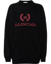 Balenciaga Pullover aus Wolle und Kaschmir - Schwarz
