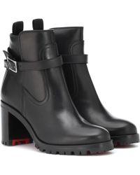 Christian Louboutin - Trapeurdekoi 70 Leather Ankle Boots - Lyst