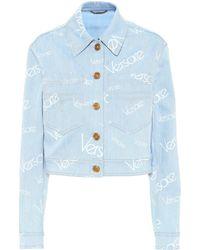 Versace - Logomania Cropped Denim Jacket - Lyst
