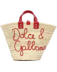 Dolce & Gabbana Borsa Kendra in rafia intrecciata - Multicolore