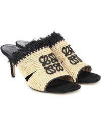 Loewe Paula's Ibiza.raffia Sandals - Natural