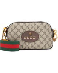 Gucci Schultertasche Neo Vintage - Mehrfarbig