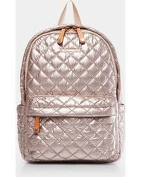 MZ Wallace - Quilted Rose Gold Metallic Small Metro Backpack - Lyst