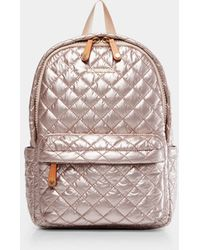 MZ Wallace Quilted Rose Gold Metallic Small Metro Backpack - Pink
