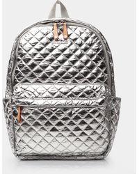 MZ Wallace Metro Backpack - Grey