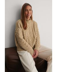 Trendyol Beige Cable Knit Detail Sweater - Natural