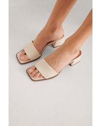 NA-KD Shoes Basic Muiltjes Met Blokhak - Naturel