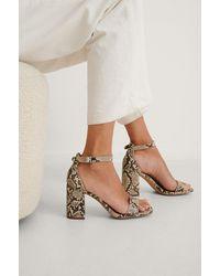 NA-KD Shoes Blockabsatz-Sandale - Mehrfarbig