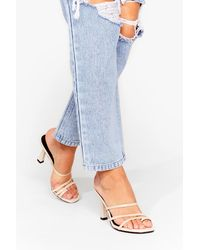 Nasty Gal Strappy Faux Leather Stiletto Heels - Blue