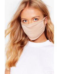 Nasty Gal Fabric Fashion Face Mask - Natural