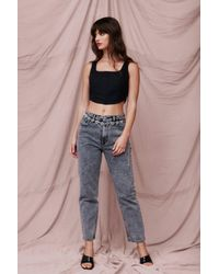 Nasty Gal High Waisted Belt Loop Mom Jeans - Gray