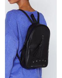 Nasty Gal - Want Hang On Tassel Backpack - Lyst