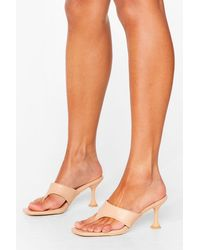 Nasty Gal It's Meant Toe Be Faux Leather Stiletto Mules - Natural