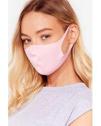 Nasty Gal Masque Facial Fashion C'Est Une Mascarade - Rose