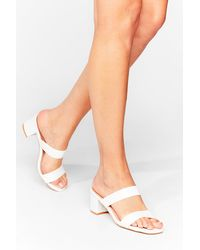 Nasty Gal Strap Back To Reality Croc Heeled Mules - White