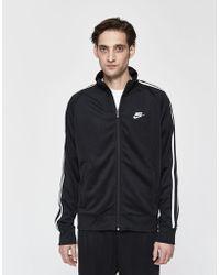 Nike - Track Poly Jacket - Lyst