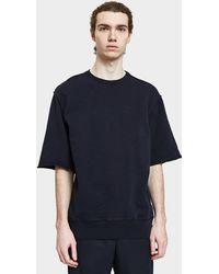 Jil Sander - Crew Neck Short Sleeve Sweatshirt - Lyst