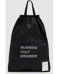 Satisfy - Gym Nylon Bag - Lyst