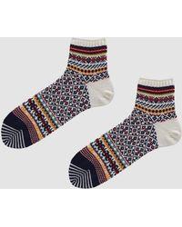 Chup - Ankle Sock In Salt - Lyst