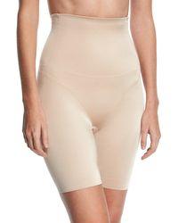 Tc Fine Intimates - High-waist Rear-boost Thigh Slimmer - Lyst