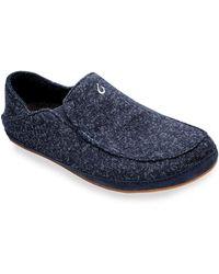 Olukai Men's Moloa Hulu Heathered Knit Slippers - Blue