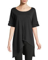 Joan Vass - Short-sleeve Artistic Cotton Tunic - Lyst