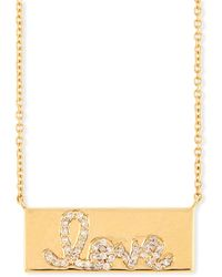 Sydney Evan - Pave Diamond Love Bar Necklace - Lyst