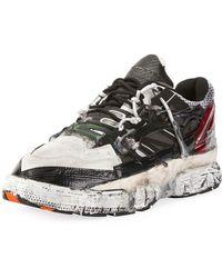 Maison Margiela - Men's Colorblock Fusion Leather Trainer Sneakers - Lyst