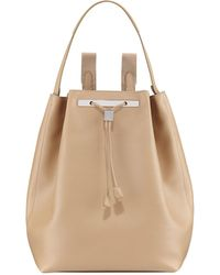 The Row | Backpack 11 Leather Bag | Lyst