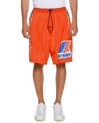 DSquared² - K-way Draw-cord Shorts - Lyst