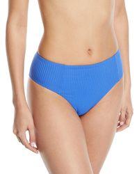 Vitamin A - Sieena High-waist Textured Swim Bikini Bottoms - Lyst