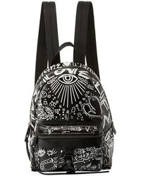 Rebecca Minkoff - Mab Small Canvas Backpack - Lyst
