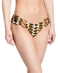 Agua de Coco Animal-print Hipster Bikini Bottom - Multicolour