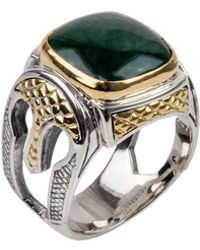 Konstantino | Men's Aventurine Sterling Silver Signet Ring With 18k Gold Accents | Lyst
