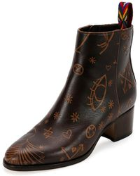 Valentino Santeria Embossed Leather Bootie - Brown