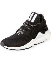 Y-3   Men's Saikou Double Primeknit Sneaker   Lyst