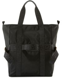 Versace - Men's Greek Chain Nylon Tote Bag - Lyst