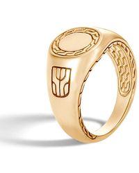 John Hardy Men's Classic Chain 18k Gold Signet Ring - Metallic