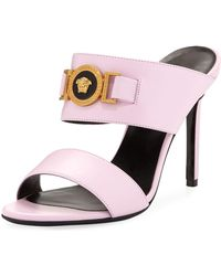 Versace - Icon Medusa Calf Leather Mule Slide Sandals - Lyst