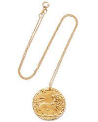 Alighieri Collier En Plaqué Or Il Leone Medallion - Métallisé