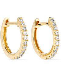 Anita Ko | Huggies 18-karat Gold Diamond Earrings | Lyst