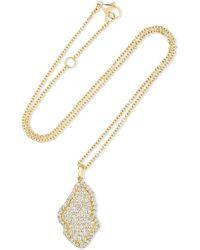 Kimberly Mcdonald - 18-karat Gold Diamond Necklace - Lyst