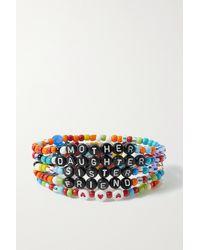 Roxanne Assoulin Set Of Five Beaded Bracelets - Black