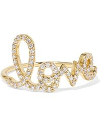 Sydney Evan - Large Love 14-karat Gold Diamond Ring - Lyst