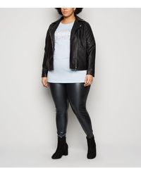 New Look Curves Black Leather-look Front Leggings