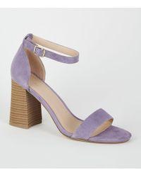 New Look Lilac Suede Flare Block Heel Sandals - Purple