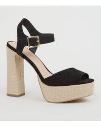 8bac30ef06 New Look Wide Fit Black Suedette Platform Block Heels in Black - Lyst