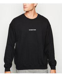 New Look Black No Drama Please Slogan Sweatshirt